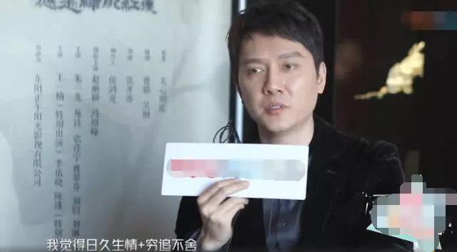 冯绍峰首谈追求赵丽颖过程:和她日久生情,再配合我的穷追不舍