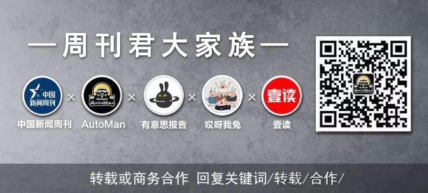 产品与品牌双向发力 东风本田转向高质量发展