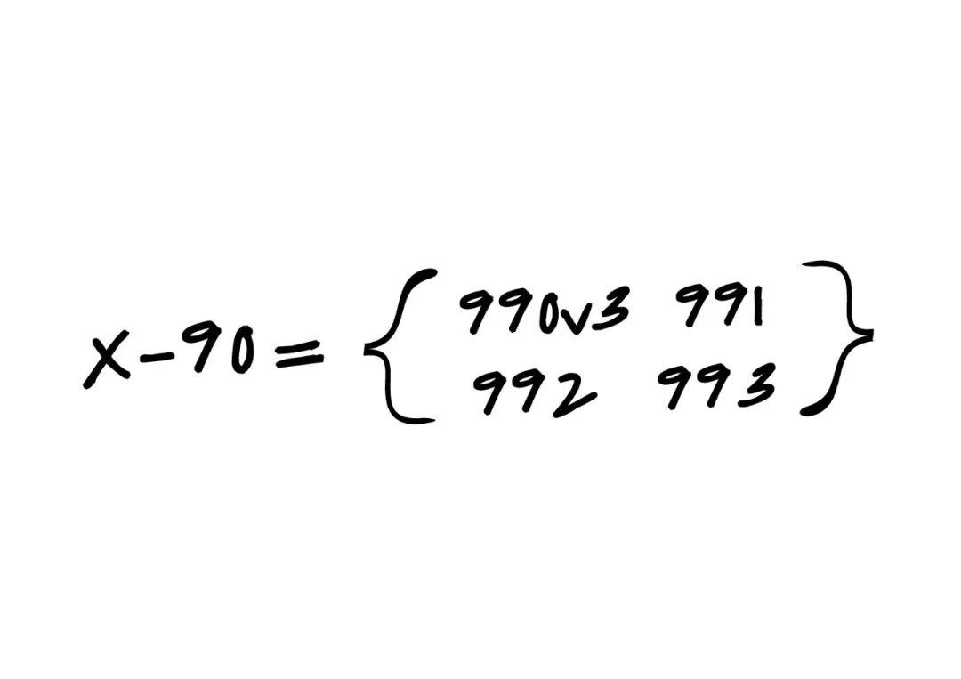New Balance 出的这道算术题应该如何完美解答?
