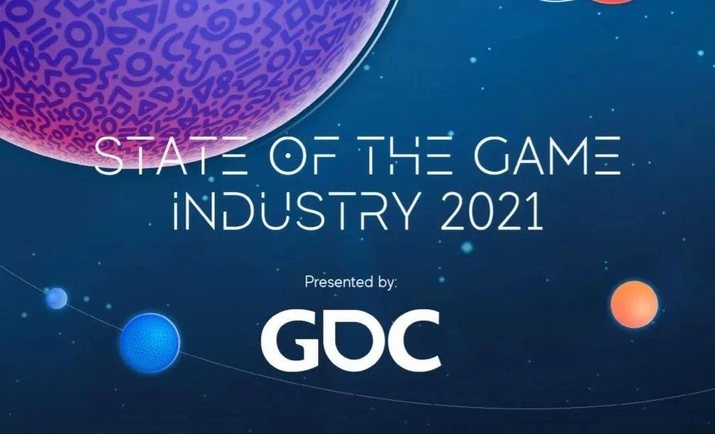 GDC开发者报告:AR/VR开发者同比下降46%,Quest最受关注