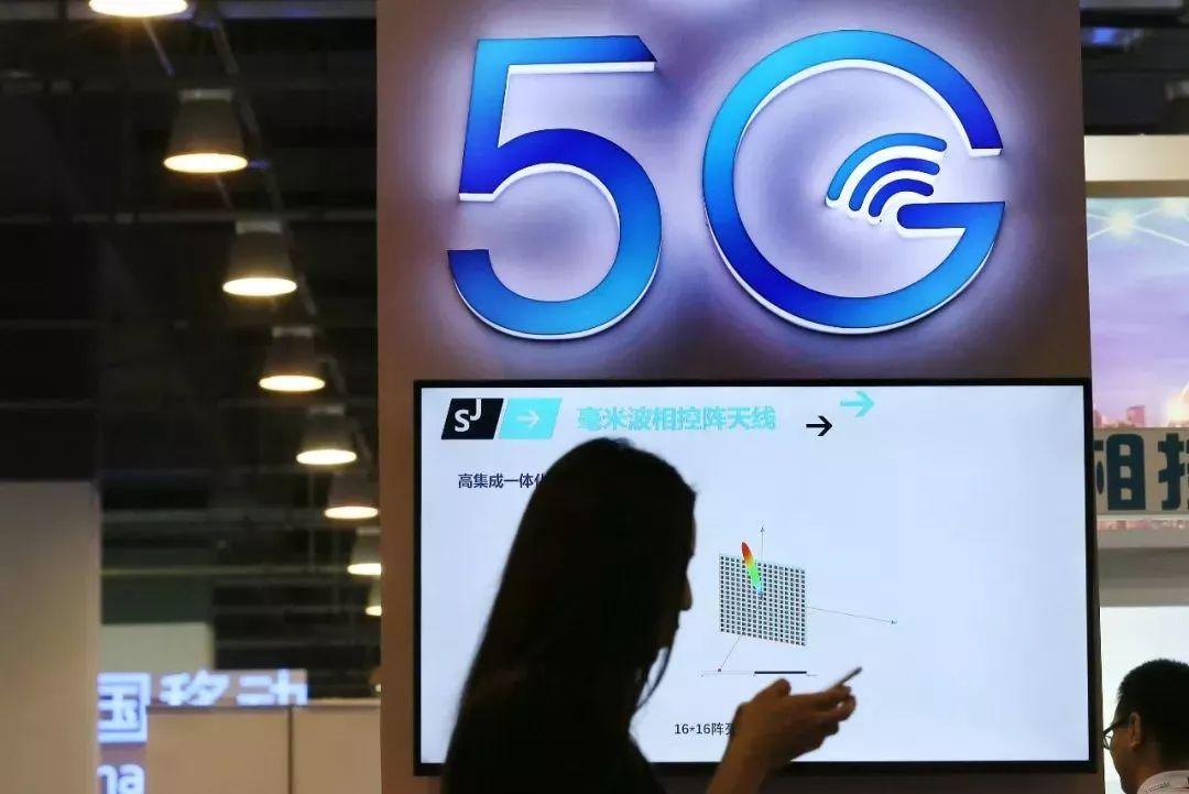 """5G时代""真的来了!最快明年上半年推出5G智能手机"