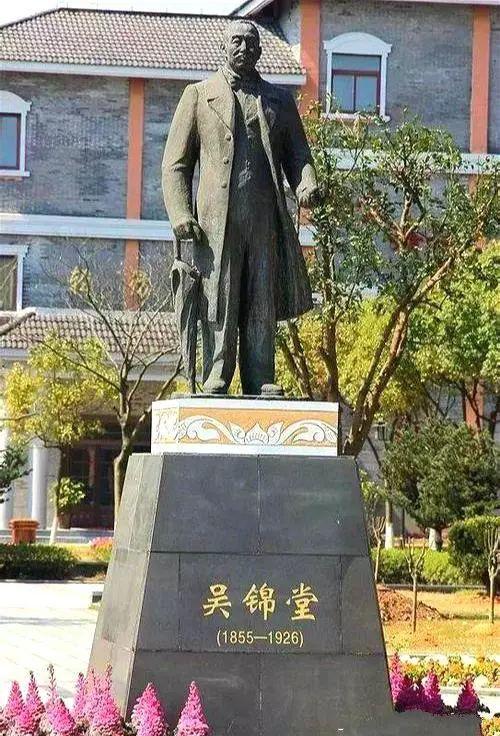 一个中国人,两次成为日本首富,为国捐银100万两,结局令人心痛