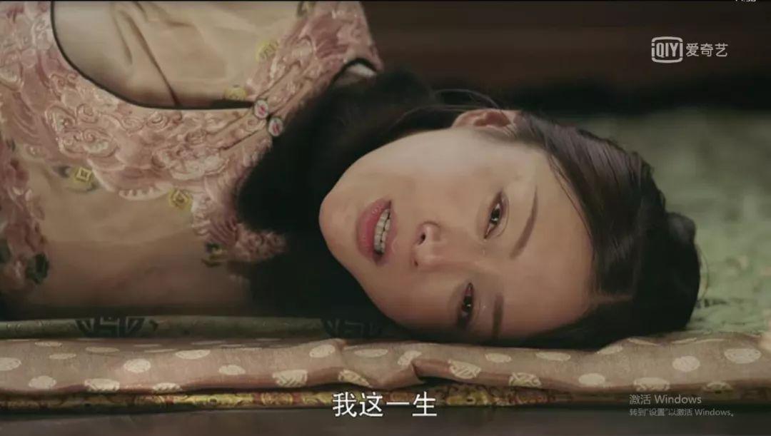 《延禧攻略》秦岚下线:谁稀罕做皇后?到最后我只是想做我自己!