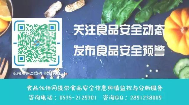 """蓝色""""QS""""标识下月起""""退役"""" 今后买食品请看清""""SC""""编码"""