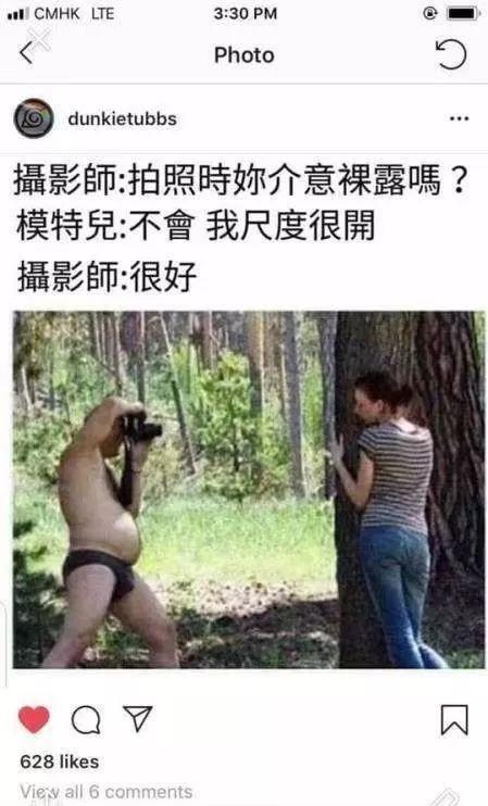 当黄渤遇到真的青岛贵妇,我已经分不出哪个是男扮女装了......