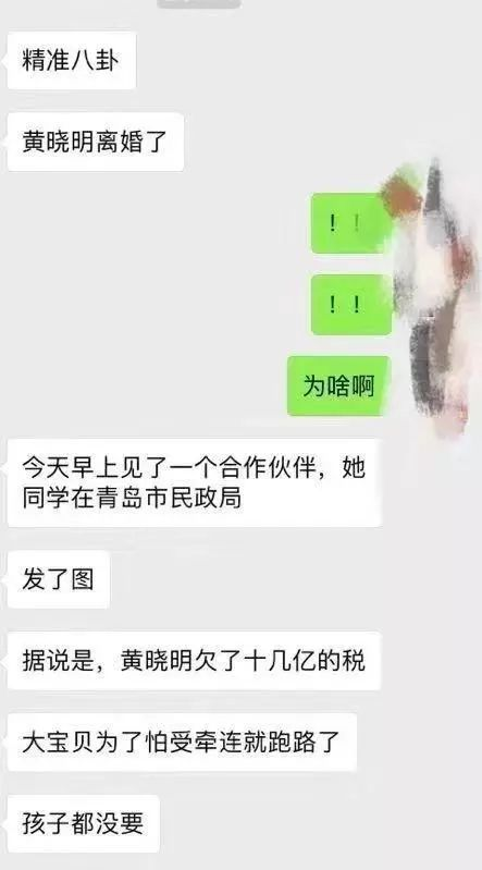 黄晓明Angelababy已经离婚?工作室火速回应2个字