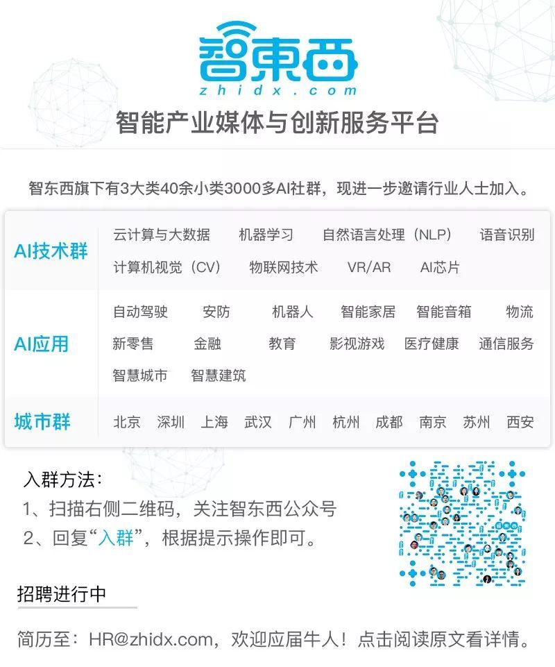 FF在美国起诉恒大申请紧急救济 中国移动5G明年预商用