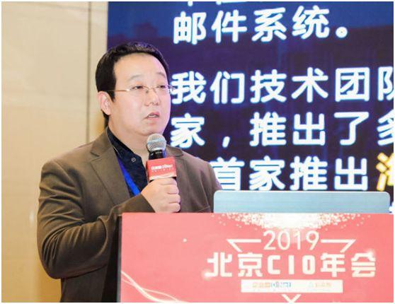 数字化转型的实践落地,,2019北京部委央企及大型企业CIO年会圆满召开