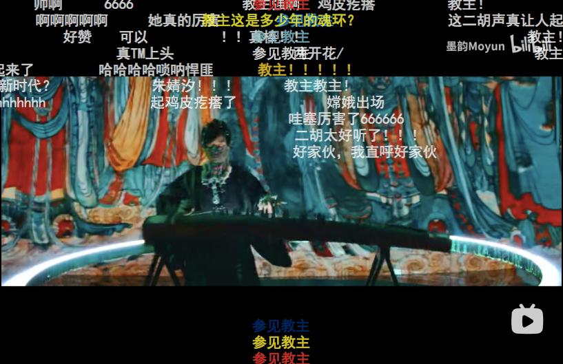 中国民乐,当潮不让!