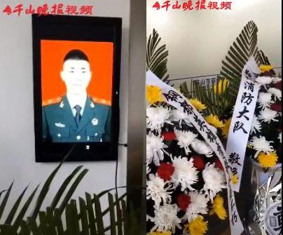 23岁消防员救落水老人牺牲,别再问值不值了!